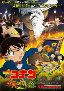 Nonton Film Detective Conan: The Hellfire Sunflowers (2015) Subtitle Indonesia Streaming Movie Download