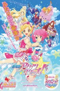 Nonton Film Aikatsu Stars! Movie (2016) Subtitle Indonesia Streaming Movie Download