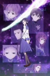 Nonton Film Bungaku Shoujo (2010) Subtitle Indonesia Streaming Movie Download