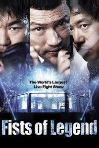 Nonton Film Fists of Legend (2013) Subtitle Indonesia Streaming Movie Download