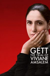 Nonton Film Gett: The Trial of Viviane Amsalem (2014) Subtitle Indonesia Streaming Movie Download