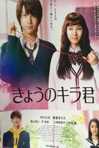 Nonton Film Kyou No Kira-Kun Live Action (2017) Subtitle Indonesia Streaming Movie Download