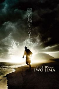 Download Film Letters Iwo Jima 2006