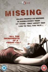 Nonton Film Missing (2009) Subtitle Indonesia Streaming Movie Download