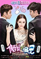 Nonton Film Mr. Pride vs. Miss Prejudice (2017) Subtitle Indonesia Streaming Movie Download