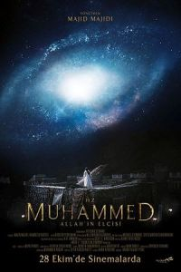 Nonton Film Muhammad: The Messenger of God (2015) Subtitle Indonesia Streaming Movie Download