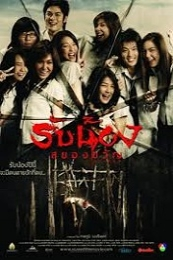 Nonton Film Scared (2005) Subtitle Indonesia Streaming Movie Download
