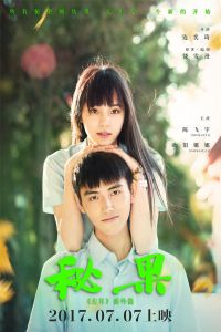 Nonton Film Secret Fruit (2017) Subtitle Indonesia Streaming Movie Download