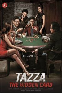 Nonton Film Tazza: The Hidden Card (2014) Subtitle Indonesia Streaming Movie Download