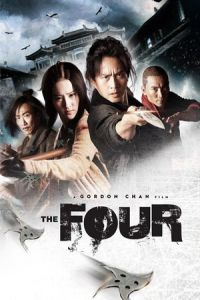 Nonton Film The Four (2012) Subtitle Indonesia Streaming Movie Download