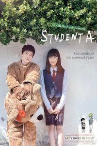 Nonton Film Student A (2018) Subtitle Indonesia Streaming Movie Download