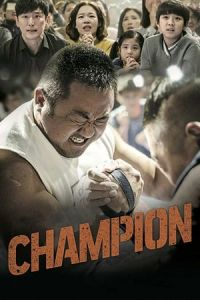 Nonton Film Champion (Chaem-pi-eon) (2018) Subtitle Indonesia Streaming Movie Download