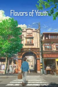 Nonton Film Flavors of Youth(Si shi qing chun) (2018) Subtitle Indonesia Streaming Movie Download
