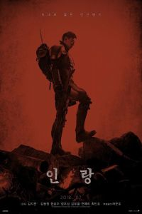 Nonton Film Illang: The Wolf Brigade (Inrang) (2018) Subtitle Indonesia Streaming Movie Download