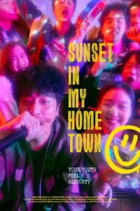 Nonton Film Sunset in My Hometown(2018) Subtitle Indonesia Streaming Movie Download