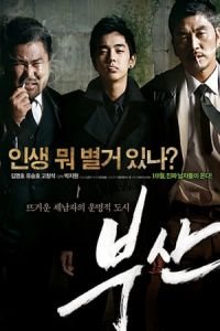 Nonton Film City of Fathers(2009) Subtitle Indonesia Streaming Movie Download