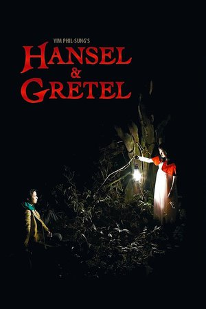 Nonton Film Hansel and Gretel (2007) Subtitle Indonesia Streaming Movie Download