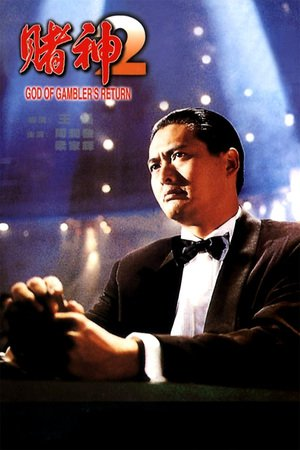 Nonton Film The Return of the God of Gamblers' (1994) Subtitle Indonesia Streaming Movie Download