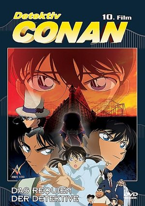 Nonton Film Detective Conan: The Private Eyes' Requiem (2006) Subtitle Indonesia Streaming Movie Download