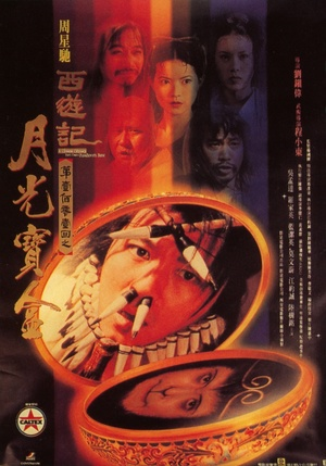 Nonton Film A Chinese Odyssey Part One: Pandora's Box (1995) Subtitle Indonesia Streaming Movie Download