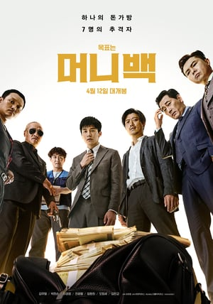 Nonton Film Snatch Up (2018) Subtitle Indonesia Streaming Movie Download