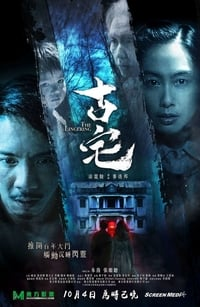 Nonton Film The Lingering (2018) Subtitle Indonesia Streaming Movie Download