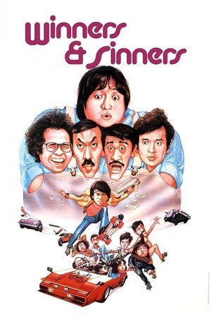 Nonton Film Winners & Sinners (1983) Subtitle Indonesia Streaming Movie Download
