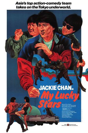 Nonton Film My Lucky Stars (1985) Subtitle Indonesia Streaming Movie Download