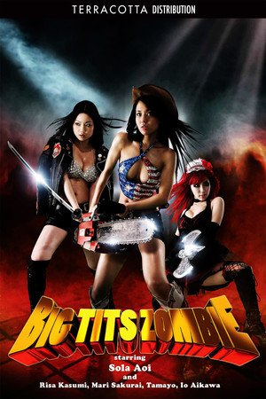 Nonton Film Big Tits Zombie (2010) Subtitle Indonesia Streaming Movie Download