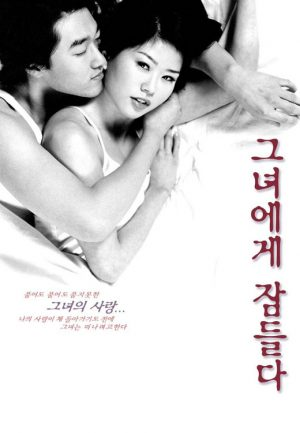 Nonton Film Love Her (2001) Subtitle Indonesia Streaming Movie Download