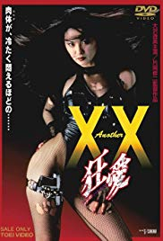 Nonton Film Another XX: Kyouai (1998) Subtitle Indonesia Streaming Movie Download