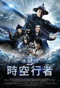 Nonton Film Iceman: The Time Traveller (2018) Subtitle Indonesia Streaming Movie Download