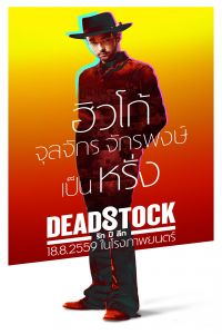 Nonton Film Deadstock (2016) Subtitle Indonesia Streaming Movie Download