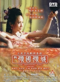 Nonton Film The Impotent King (2005) Subtitle Indonesia Streaming Movie Download