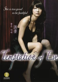 Nonton Film Temptation of Eve: Good Wife (2007) Subtitle Indonesia Streaming Movie Download