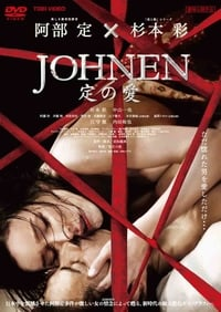 Nonton Film Johnen: Love of Sada (2008) Subtitle Indonesia Streaming Movie Download