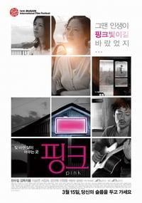 Nonton Film Pink (2011) Subtitle Indonesia Streaming Movie Download