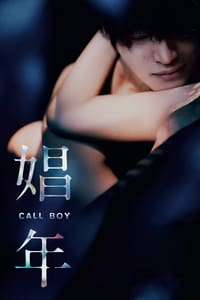 Nonton Film Call Boy (2018) Subtitle Indonesia Streaming Movie Download
