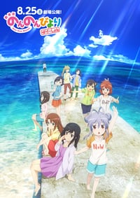 Nonton Film Non Non Biyori the Movie: Vacation (2018) Subtitle Indonesia Streaming Movie Download