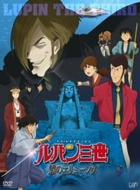 Nonton Film Lupin III: Elusiveness of the Fog (2007) Subtitle Indonesia Streaming Movie Download