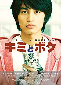 Nonton Film You & Me (2011) Subtitle Indonesia Streaming Movie Download