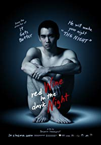 Nonton Film Red Wine in the Dark Night (2015) Subtitle Indonesia Streaming Movie Download