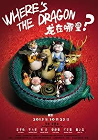 Nonton Film Where's the Dragon? (2015) Subtitle Indonesia Streaming Movie Download