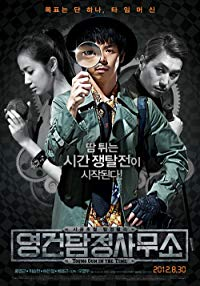 Nonton Film Young Gun in The Time (2012) Subtitle Indonesia Streaming Movie Download