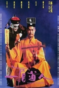 Nonton Film Vampire Vs Vampire (1989) Subtitle Indonesia Streaming Movie Download